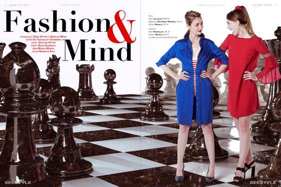 Fashion and Mind – das Frühlingseditorial